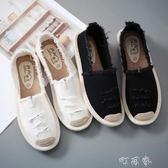 老北京布鞋平跟防滑軟底休閒鞋透氣懶人鞋女夏鏤空平底韓版漁夫鞋町目家