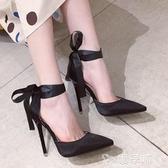 雙11高跟鞋LazadaWomenHigh新款尖頭綁帶超高跟中空淺口女鞋伴娘鞋