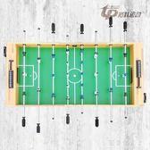桌面足球-拓樸運動 成人兒童標準8桿桌上足球機室內游戲桌玩具大號足球臺 完美情人精品館YXS