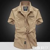 夏季短袖襯衫男士青年休閒工裝軍裝純棉中年翻領寬鬆大碼半袖襯衣 自由角落