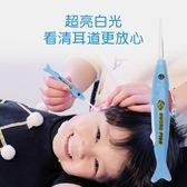 掏耳神器 掏耳神器兒童掏耳屎神器鑷子挖耳朵帶燈清潔吸耳屎寶寶發光挖耳勺 維科特3C