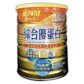 三多 偉力健綜合優蛋白 500g/瓶◆德瑞健康家◆