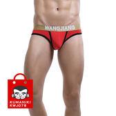 專區8件1000元_男內褲三角褲冰絲太空艙設計增大效果_紅色_R【HWJ078】