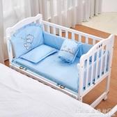 嬰兒床實木寶寶搖籃床多功能白色小床新生兒童bb睡床拼接大床童床YXS 水晶鞋坊