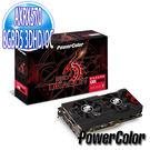 撼訊 AXRX570 8GBD5 3DHD/OC【刷卡含稅價】