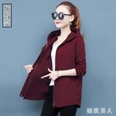 媽媽裝薄款外套女秋冬季2020新款大碼寬鬆顯瘦洋氣質連帽夾克風衣HX2469【極致男人】