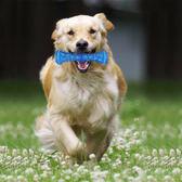 狗狗玩具磨牙耐咬發聲泰迪哈士奇拉布拉多金毛大型犬幼犬寵物用品