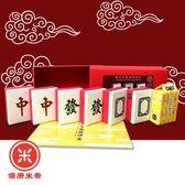 優康米香・開運米香麻將禮盒6+1入(10盒組)|時尚伴手禮|小量訂購|接單製作|
