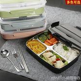 304不銹鋼保溫分隔飯盒便當盒分格學生帶蓋餐盒密封食堂快餐盤 美芭