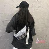 女胸包 百搭網紅小包包質感斜背腰包女潮ins時尚休閒胸包2019新款嘻哈包 2色