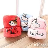 【嚕嚕米捲毯】Norns 正版授權 Moomin 小不點 嚕嚕咪 溫暖毛毯 懶人毯 披肩 冷氣毯 毯子 蓋膝毯 禮物