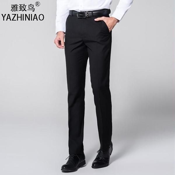 西裝 男士職業裝西褲男修身歐版商務西服褲子正裝青年韓版上班西裝男褲 萬寶屋