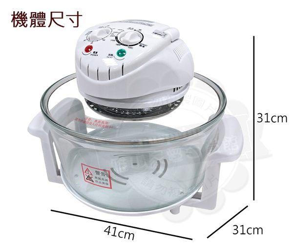 歌林旋風烘烤鍋(KBO-LN121G)
