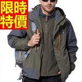 登山外套-防水保暖透氣防風男滑雪夾克62y43[時尚巴黎]
