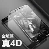 升級強化防指紋 OPPO R11s plus 手機鋼化膜 4D冷雕 滿版 玻璃貼 防刮 防爆 全屏覆蓋 螢幕保護貼
