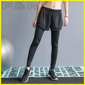 假兩件內搭褲 健身褲女彈力緊身外穿跑步運動假兩件長褲高腰健美瑜伽褲