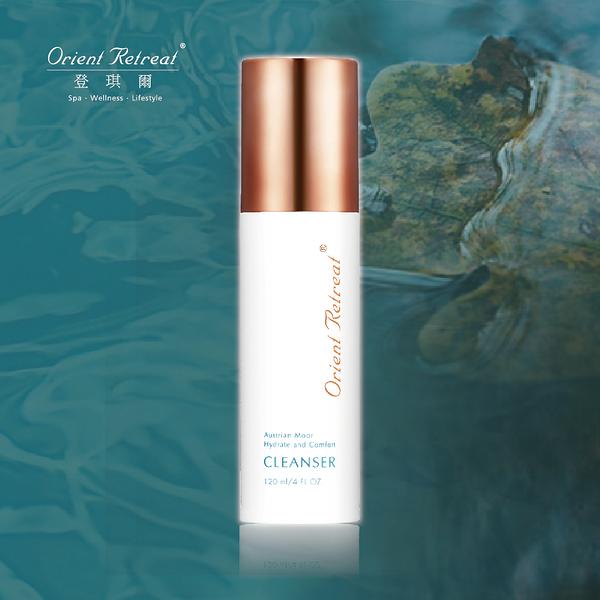 【Orient Retreat登琪爾】沼澤水漾潔膚乳 Austrian Moor cleanser (120ml/瓶)