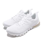 Asics 慢跑鞋 Gel-Quantum 90 白 全白 透氣鞋面 後跟亞瑟膠 男鞋 運動鞋【PUMP306】 1021A123100
