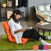 沙發床 日式椅 和室椅 座墊【M0018】頭靠舒壓多用途和室椅 MIT台灣製ac  收納專科