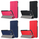 華為 HUAWEI MadiaPad M5  (10.8吋) 三折套 平板套 平板保護套 保護殼 支架皮套