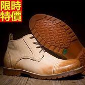 真皮中筒靴-日系復古做舊瘋馬皮革牛皮男馬丁靴3色67q18[巴黎精品]