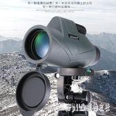 望遠鏡單筒高倍高清微光夜視便攜演唱會拍照成人兒童通用 js15389『Pink領袖衣社』