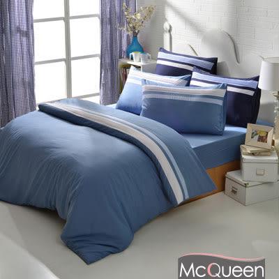 【McQueen‧麥皇后】《巴黎公寓》3M吸濕排汗加大雙人床包被套四件組(海藍寓)