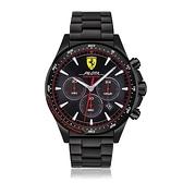 FERRARI 法拉利極勁鋼帶腕錶/FA0830624