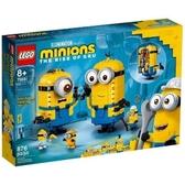 【LEGO樂高】 磚拼小小兵與他們的基地# 75551