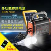 LED戶外照明電瓶應急燈蓄電池擺攤太陽能 ☸mousika