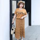 中大尺碼~魚尾式裙子知性小香風T恤上衣搭短袖套裝(XL~4XL)