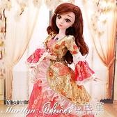 芭比娃娃 60厘米超大換裝洋娃娃芭比日記娃娃套裝大禮盒公主婚紗女孩玩具 3色YXS  【全館免運】