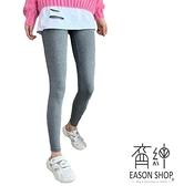 EASON SHOP(GW7022)實拍假兩件撞色拼接割破洞鬆緊腰收腰內搭褲裙麻灰長褲女高腰小腳褲直筒貼腿褲