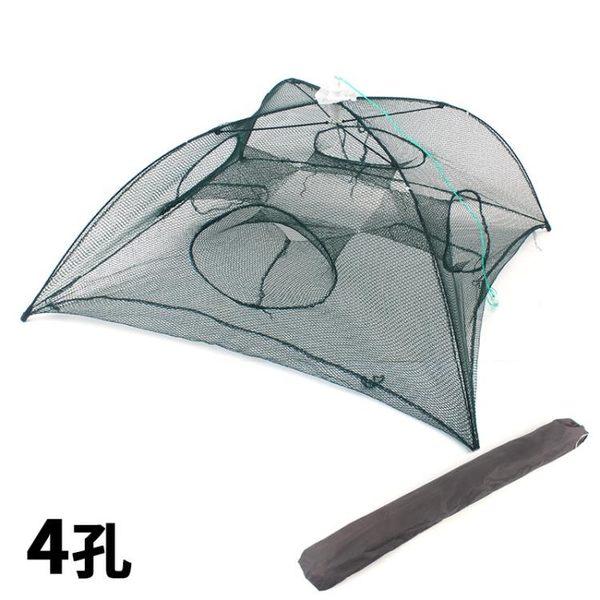出口韓國 4孔小魚籠 傘型漁網 捕魚籠 蝦籠 自動折疊籠 抓螃蟹魚具【狐狸跑跑】