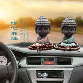車內飾品擺件男女士創意高檔可愛車載裝飾擺件開光保平安汽車擺件