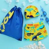 兒童泳衣新款兒童寶寶嬰兒泳衣男童小童平角溫泉泳褲泳裝可愛卡通童趣屋
