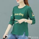 t恤女裝新款潮品韓版秋季女上衣服時尚長袖打底衫女士ins純棉 歌莉婭