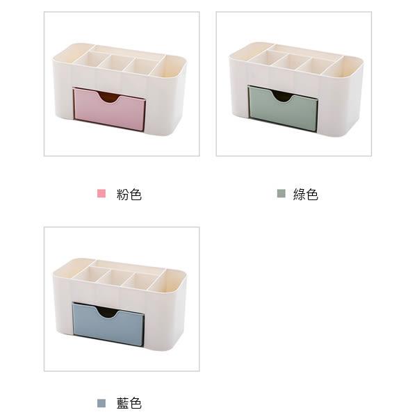 【BlueCat】簡約6格抽拉小抽屜桌面收納盒