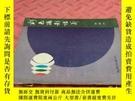 二手書博民逛書店彩色攝影講義(罕見如圖)Y26492 徐國興 長城出版社 出版1984