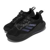 adidas 慢跑鞋 Alphalava 黑 男鞋 Boost 舒適腳感 愛迪達 運動鞋 【ACS】 GY3277