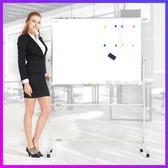 寫字板 行動白板支架式會議培訓辦公行動黑板支架式雙面教學磁性白班寫字板 100*150·快速出貨YTL