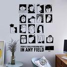 墻貼 時尚黑白簡約個性裝飾品墻貼紙創意