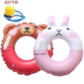 兒童游泳圈寶寶游泳圈1-3歲腋下圈