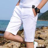 夏天五分褲男士休閒短褲男修身男生中褲白色黑色5分褲夏季薄款潮 BP378 【雅居屋】