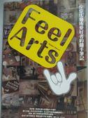 【書寶二手書T3/設計_YFQ】Feel Arts一位當代藝術愛好者的隨手筆記_黃子佼