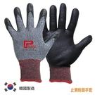 日韓暢銷韓國NiTex加厚型止滑耐磨手套(灰色) 防滑手套 透氣防滑工作手套 適登山溯溪露營騎車倉儲