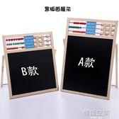 兒童早教益智木制質雙面磁性畫板寫字板繪畫桌面黑板玩具1-3-6歲 IGO