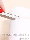專業修眉刀片女化妝師專用刮眉刀修眉刀初學者畫眉神器新手帶刀架  快意購物網