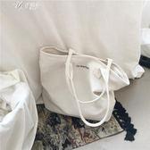 韓版簡約百搭白色大容量帆布包女單肩休閒文藝手提袋學生        伊芙莎