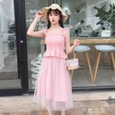 夏季女裝新款韓版小清新露肩吊帶 網紗裙洋裝兩件套裙子潮      芊惠衣屋